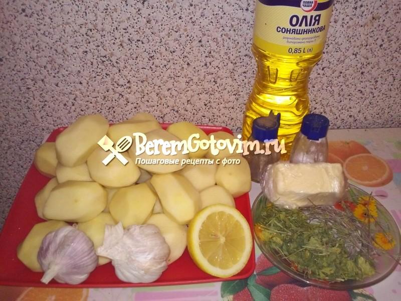 ингредиенты-для-картофеля-запеченного-с-чесноком.