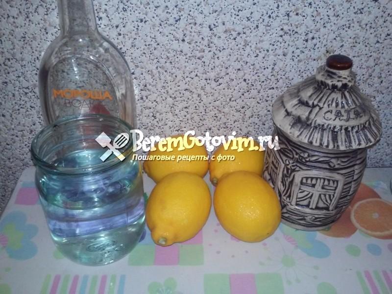 ингредиенты-для-лимончелло-в-домашних-условиях