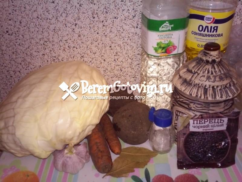 ингредиенты-для-маринованной-пелюстки-со-свеклой