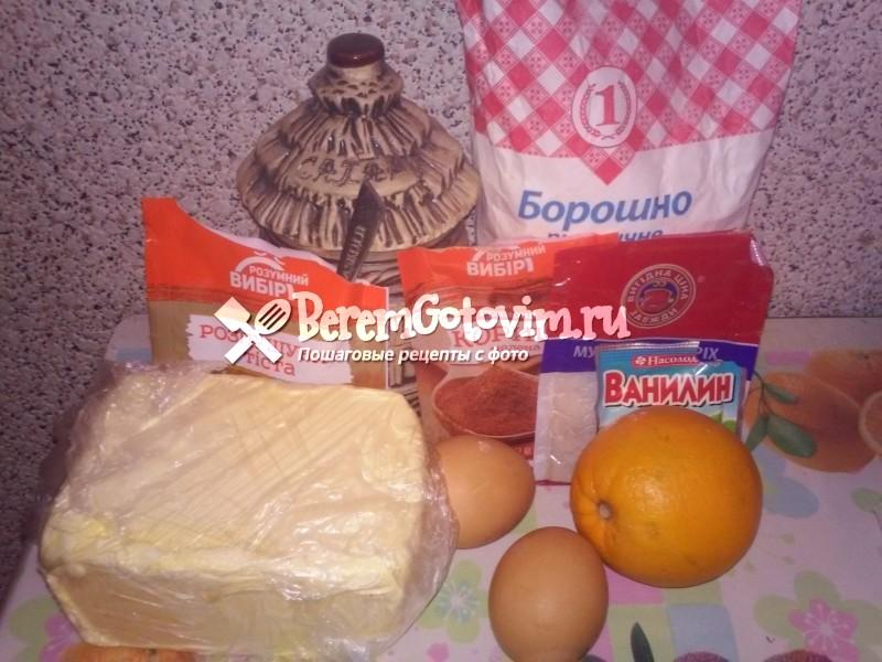 ингредиенты-для-печенья-с-цедрой-апельсина