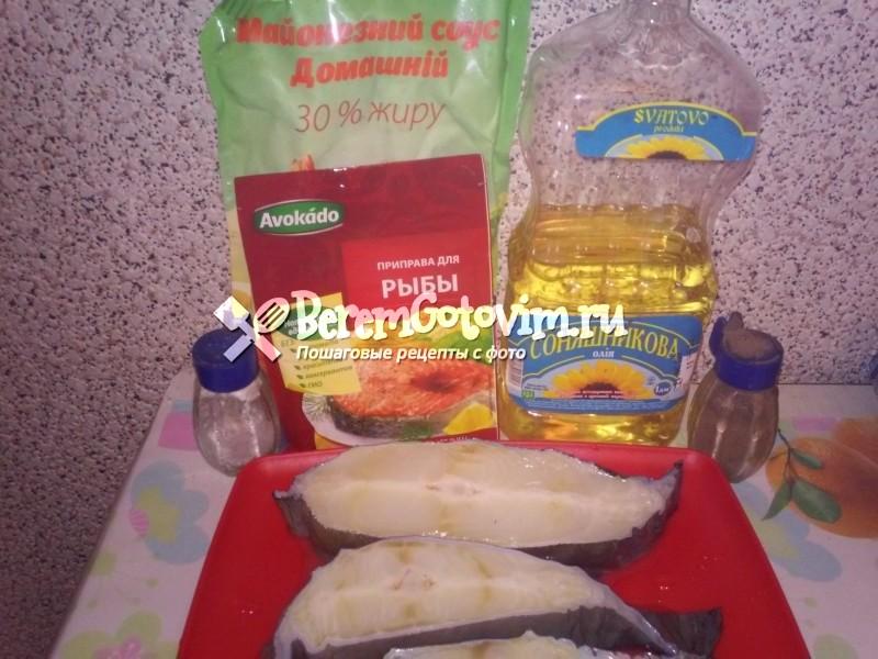 ингредиенты-для-стейка-зубатки-в-духовке
