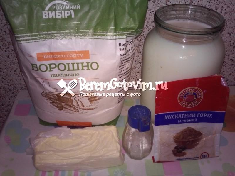 ингредиенты-для-классического-соуса-бешамель