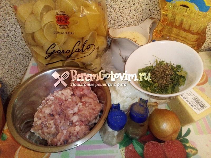 ингредиенты-для-фаршированных-ракушек-в-соусе-бешамель