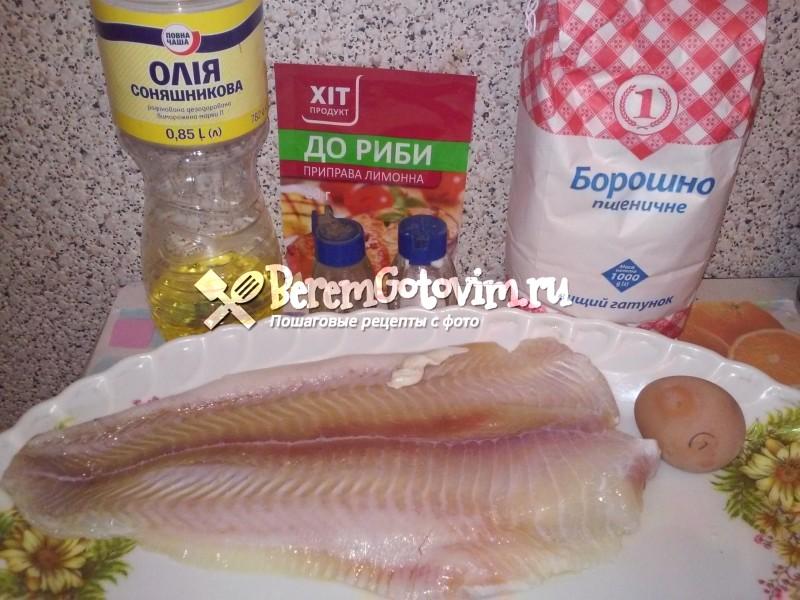 ингредиенты-для-филе-пангасиуса-в-кляре
