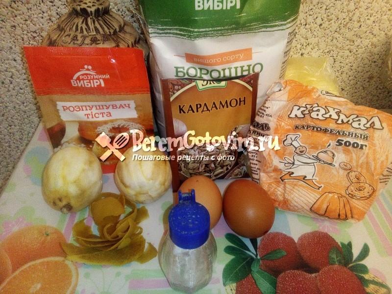 ингредиенты-для-лимонника-из-песочного-теста