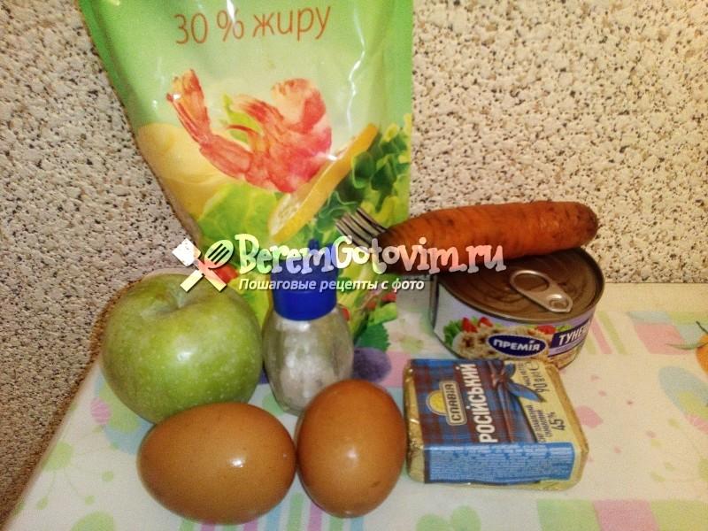 ингредиенты-для-праздничного-салата-с-тунцом-и-яблоком