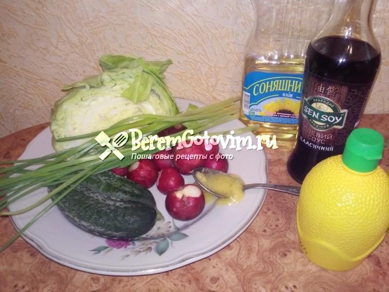 ингредиенты-для-салата-из-капусты-с-заправкой