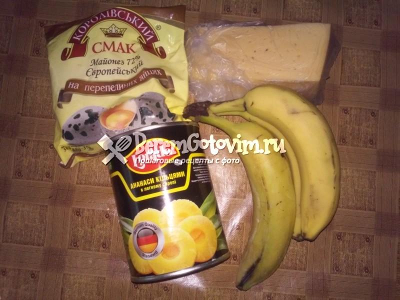 ингредиенты-для-сладкого-салата-с-ананасом-и-сыром
