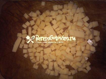 сыр-режем-кубиками