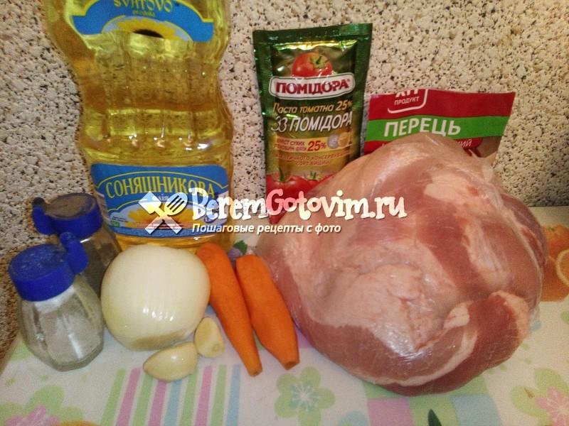 ингредиенты-для-гуляша-из-свинины-с-подливкой
