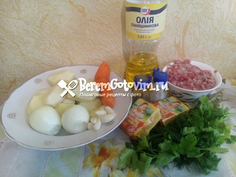 ингредиенты-для-сырного-супа-с-фрикадельками