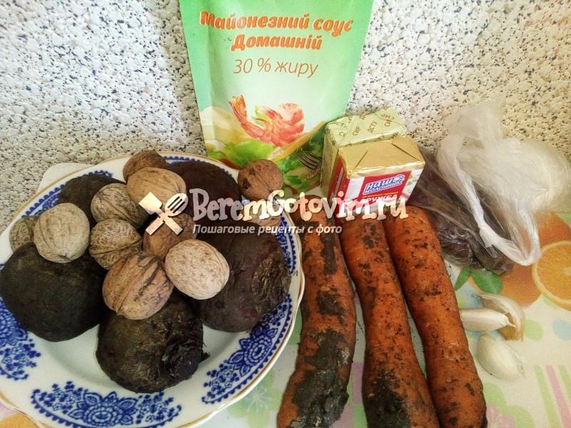 ингредиенты-для-салата-3-вкуса