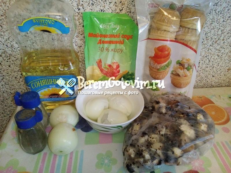 ингредиенты-для-тарталеток-с-грибами-и-сыром