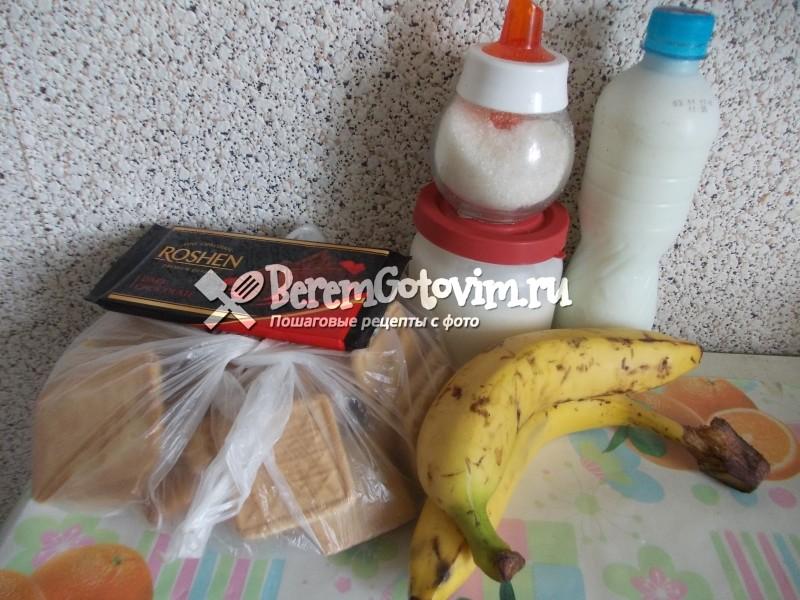 ингредиенты-для-торта-из-печенья-с-бананом-и-шоколадом
