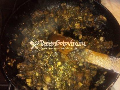 солим-перчим-грибы