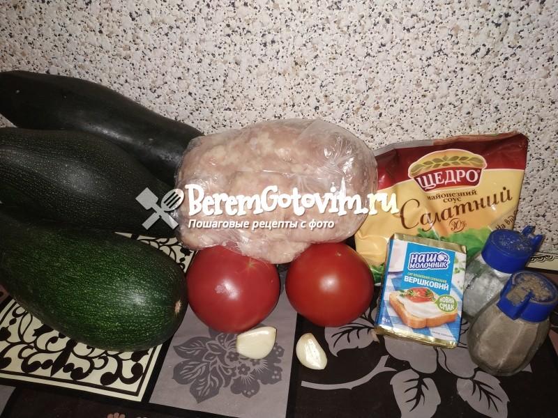 ингредиенты-для-лодочек-из-кабачков-с-фаршем