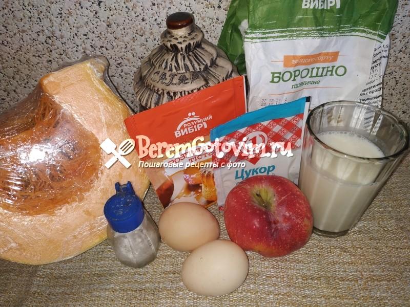 ингредиенты-для-пышных-оладий-с-тыквой-и-яблоком