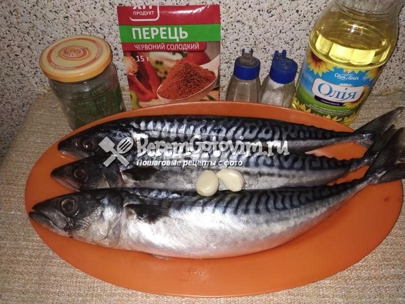 ингредиенты-для-запеченного-филе-скумбрии