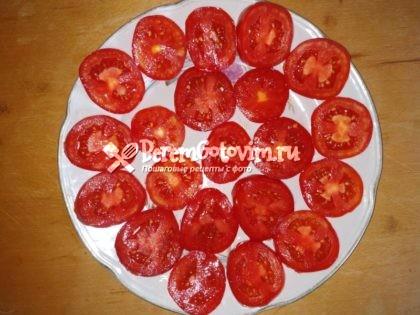 выкладываем-помидоры