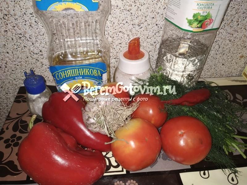 ингредиенты-для-быстрых-помидор-по-корейски