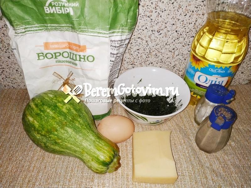 ингредиенты-для-кабачковых-оладий-с-сыром