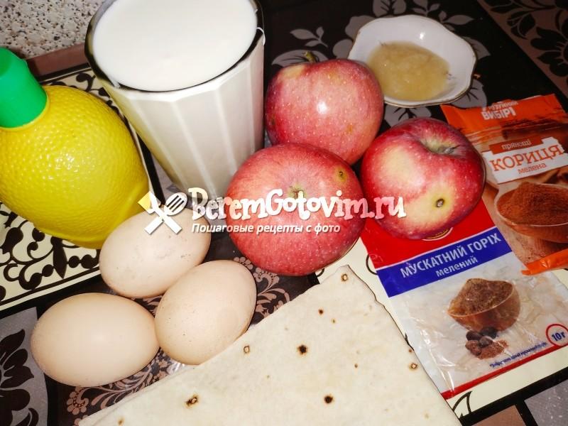 ингредиенты-для-пирога-с-яблоками-из-лаваша