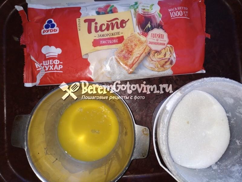 ингредиенты-для-слоек-с-сахаром