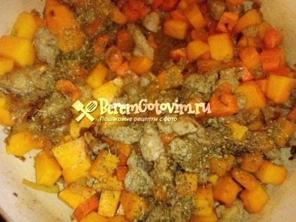 добавляем-морковь-тыкву