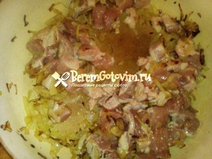 добавляем-свинину