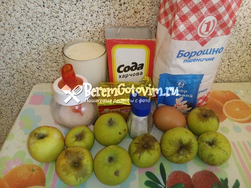 ингредиенты-для-яблочного-пирога-на-кефире