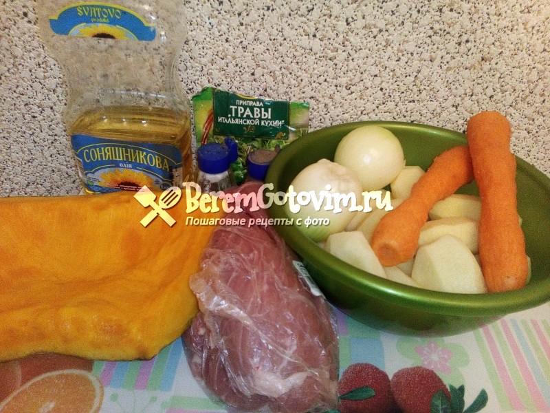 ингредиенты-для-рагу-с-тыквой-и-мясом