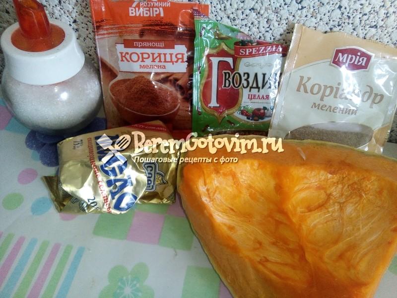 ингредиенты-для-запеченной-пряной-тыквы