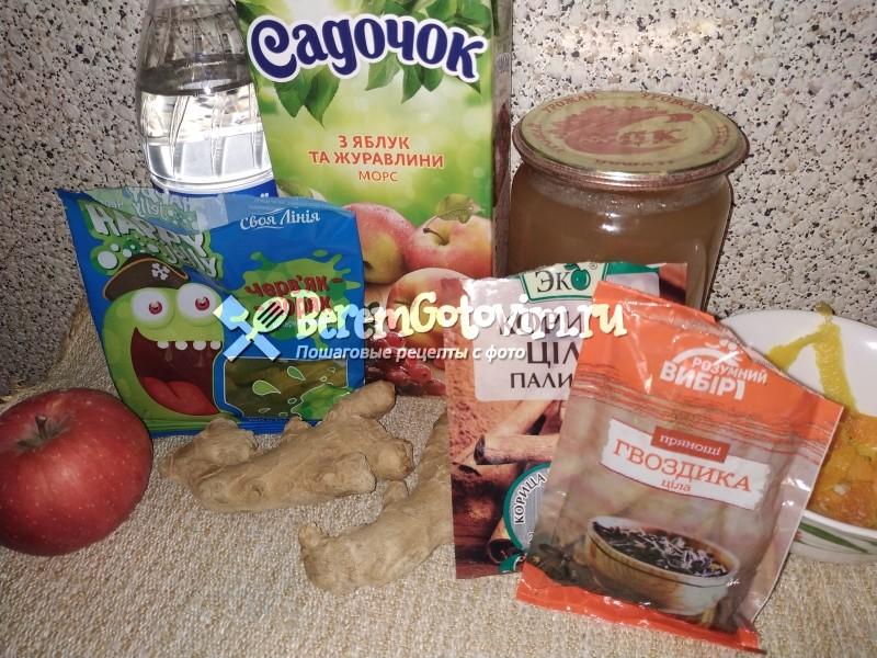 ингредиенты-для-отравленного-яблочного-пунша-на-хэллоуин
