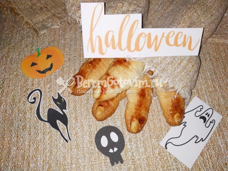 Печенье на Хэллоуин «Пальцы ведьмы»