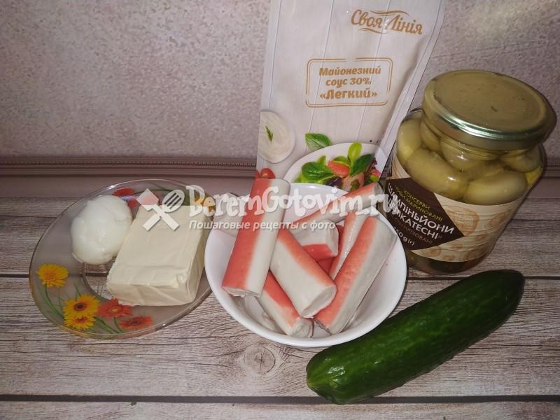 ингредиенты-для-закуски-на-шпажках-грибная-поляна
