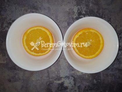 выкладываем-дольку-апельсина