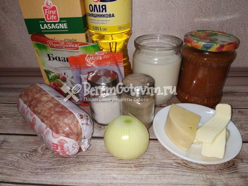 ингредиенты-для-классической-лазаньи-с-фаршем-и-соусом-бешамель