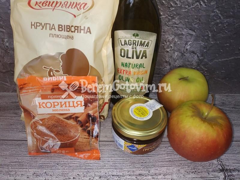 ингредиенты-для-диетического-яблочного-крамбла