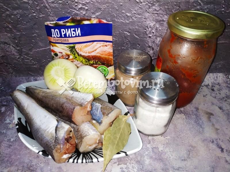 ингредиенты-для-хека-в-томатно-луковом-соусе