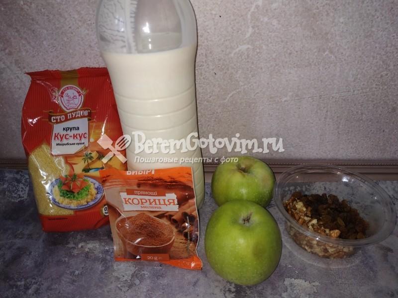 ингредиенты-для-кус-куса-с-яблоком-и-корицей