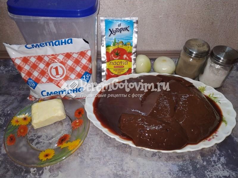 ингредиенты-для-говяжьей-печени-по-строгановски